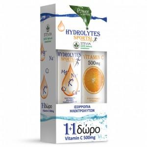 Power Health 1+1ΔΩΡΟ Hydrolytes Sports with Stevia  Ηλεκτρολύτες & Vitamin C 500mg Βιταμίνη C με Γεύση Πορτοκάλι (20 + 20 )