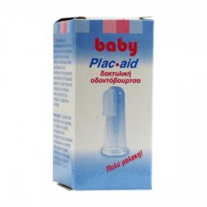 Baby Plac aid Δακτυλική οδοντόβουρτσα
