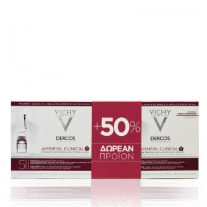 Vichy Dercos - Aminexil Clinical 5 Women Αμπούλες Τριχόπτωσης για Γυναίκες, (21+12 Δώρο Μονοδόσεις x 6ml)