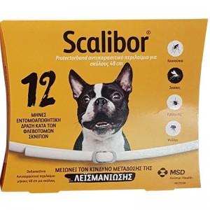 Scalibor Περιλαιμιο Σκυλου χ1 (48cm)