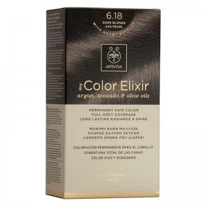 Apivita Nature's Hair Color  Βαφή Μαλλιών 6.18 Ξανθό Σκούρο Σαντρέ Περλέ