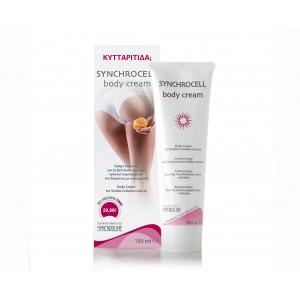 Synchroline Synchrocell Body Cream Κρέμα σώματος 150ml. Κρέμα σώματος για την καταπολέμηση της κυτταρίτιδας & του οιδήματος των κάτω άκρων.