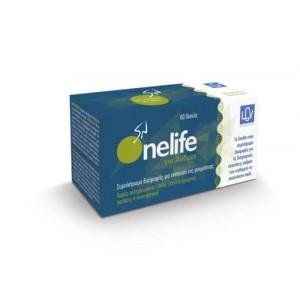 OneLife for Men, Βιταμίνες για την Ανδρική Υπογονιμότητα, Αγωγή για 1 Μήνα, 60 Tabs