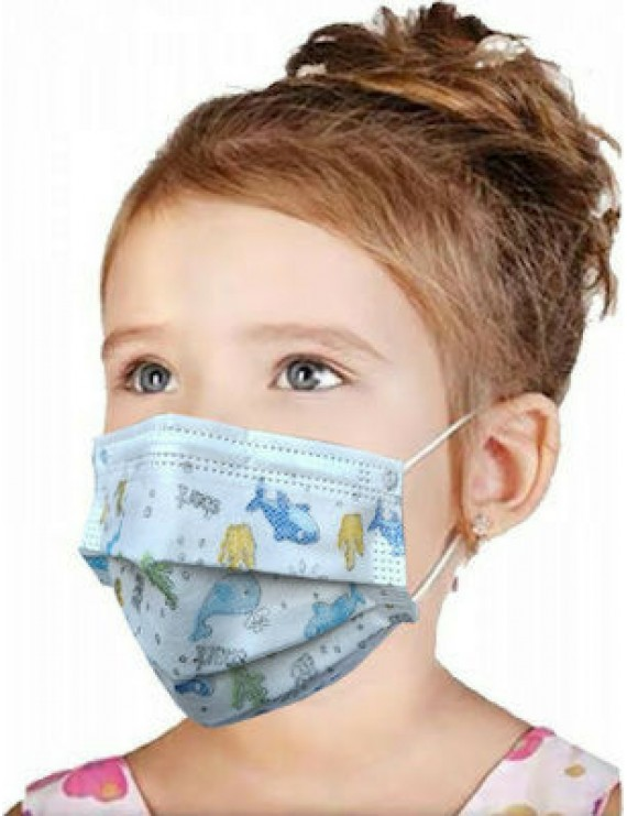 Μάσκα Προστασίας Μίας Χρήσης Παιδική με Σχέδιο Ψαρακια, 10τεμ.